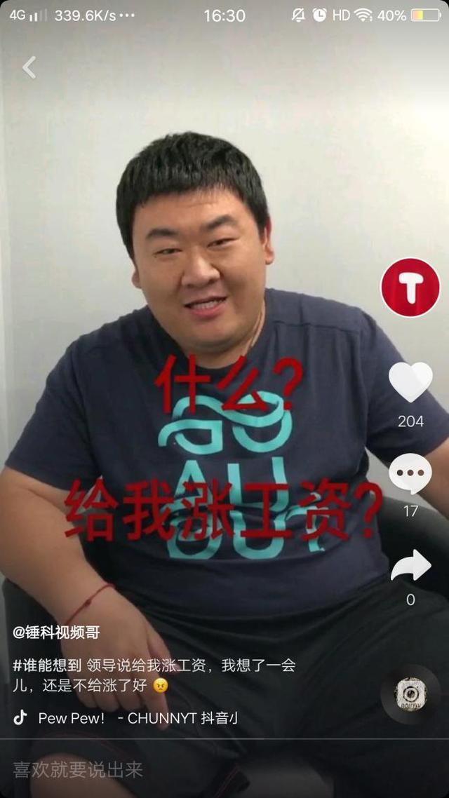 2个方面独家揭秘<a href='http://mcnjigou.com/?tags=3'>抖音</a>情景剧的制作规律!