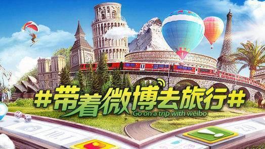 <a href='http://mcnjigou.com/'><a href='http://mcnjigou.com/'>MCN</a>机构</a>会是未来旅行内容范畴竞赛的对手吗?
