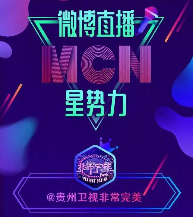 内容枢纽与网红推手,<a href='http://mcnjigou.com/'>MCN</a>会是风口还会是噱头?