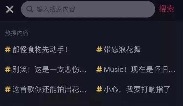 2019最新<a href='http://mcnjigou.com/?tags=3'>抖音</a>上热门的10个小技巧!