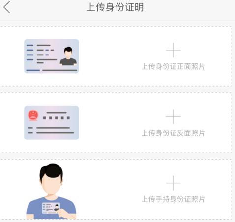 2019年<a href='http://mcnjigou.com/?tags=4'>快手</a>怎么开通直播权限方法教程!