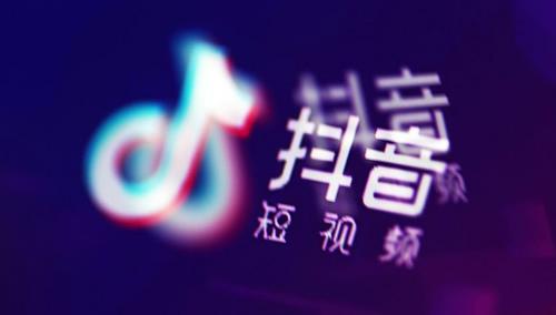 <a href='http://mcnjigou.com/?tags=3'>抖音</a>怎么上热门?短视频入坑必读!