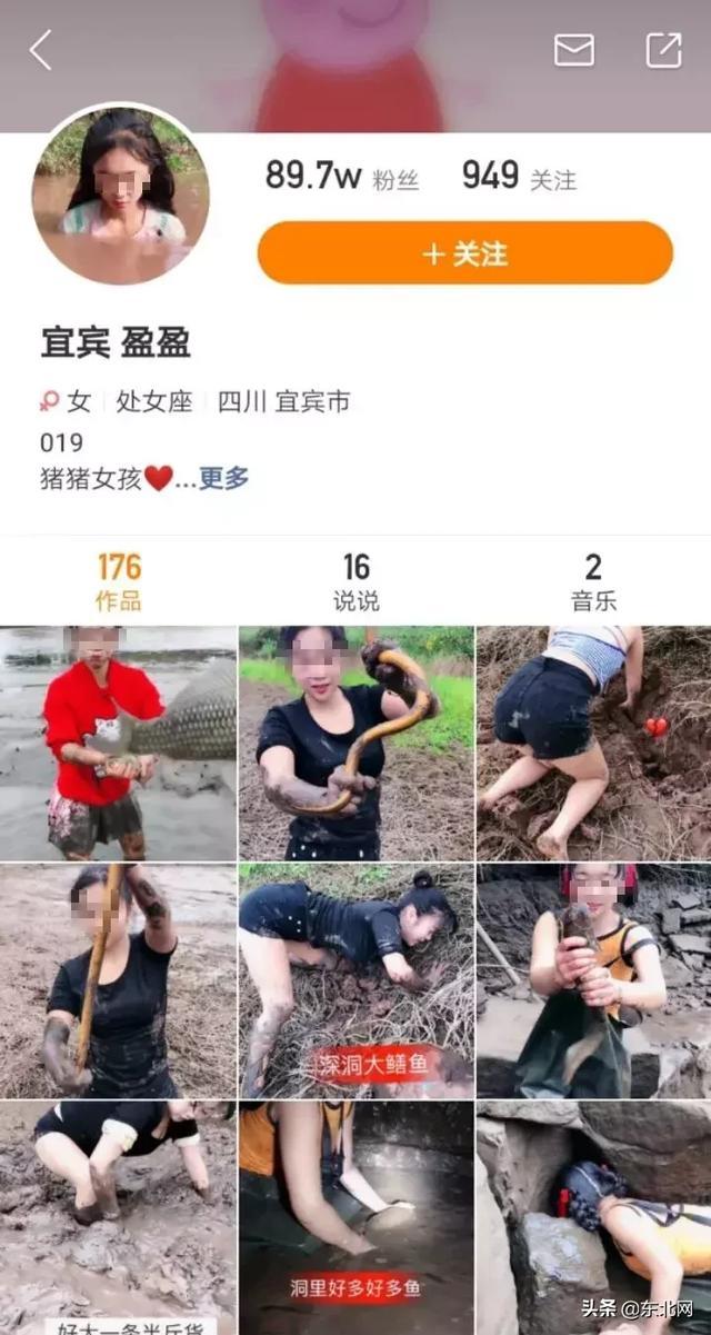 穿着暴露、戴红领巾捕鱼拍<a href='http://mcnjigou.com/?tags=4'>快手</a>,女子被行拘
