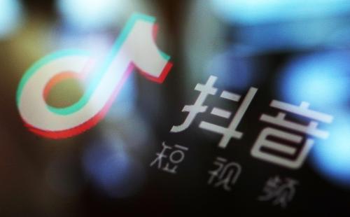 <a href='http://mcnjigou.com/?tags=3'>抖音</a>运营推广3步曲 教你如何打造爆款短视频!