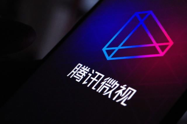 <a href='http://mcnjigou.com/?tags=2'>微视</a>在短视频赛道展示新技巧 推新版加码互动视频