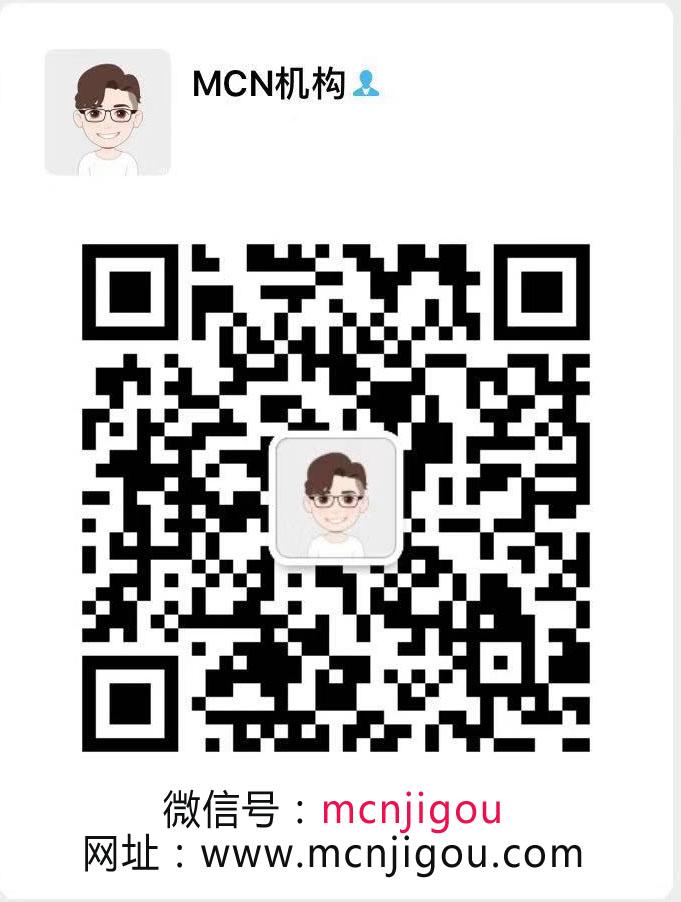 <a href='http://mcnjigou.com/?tags=4'>快手</a>回春,但还缺一个自己的刘炽平 !