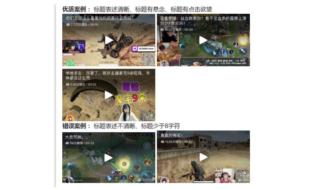 游戏视频达人如何做爆款短视频赚钱!