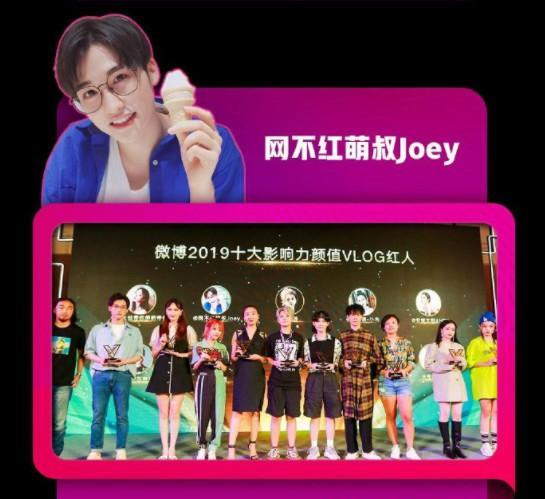 papi酱旗下网红——网不红萌叔Joey:种草短视频都是怎么赚钱的?