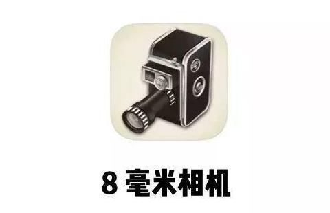 玩转<a href='http://mcnjigou.com/?tags=3'>抖音</a>短视频必备的10款视频剪辑神器!