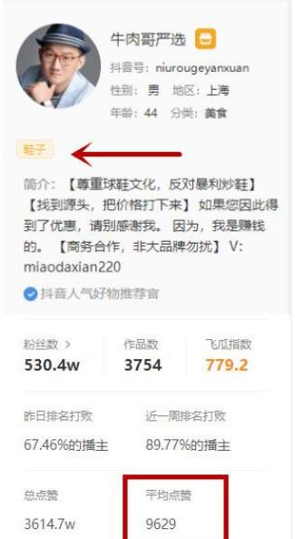 电商时代7秒视频赚了100万,揭秘<a href='http://mcnjigou.com/?tags=3'>抖音</a>带货批量造号的内幕!