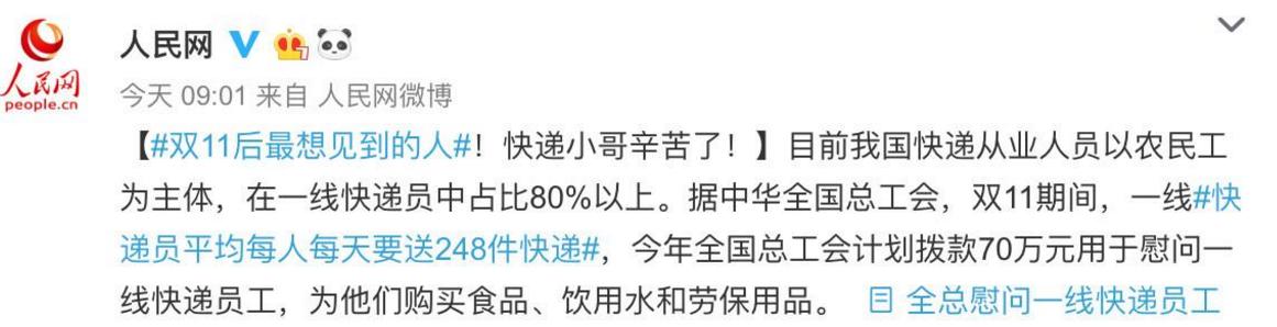 """2684亿!<a href='http://mcnjigou.com/?tags=3'>抖音</a>""""双11""""不时刷新的纪录背后是数十万""""李佳琦""""在战役,短视频、直播正在改动电商行业!"""