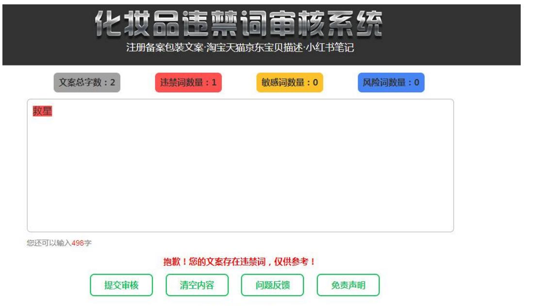 各大平台和<a href='http://mcnjigou.com/?tags=3'>抖音</a>短视频带货必须要知道的10件事!