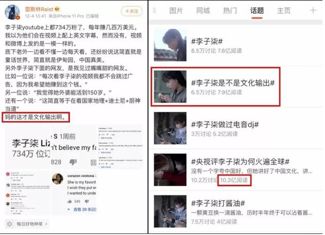 登热搜、获官媒点名,走红3年的短视频IP,李子柒又火了......