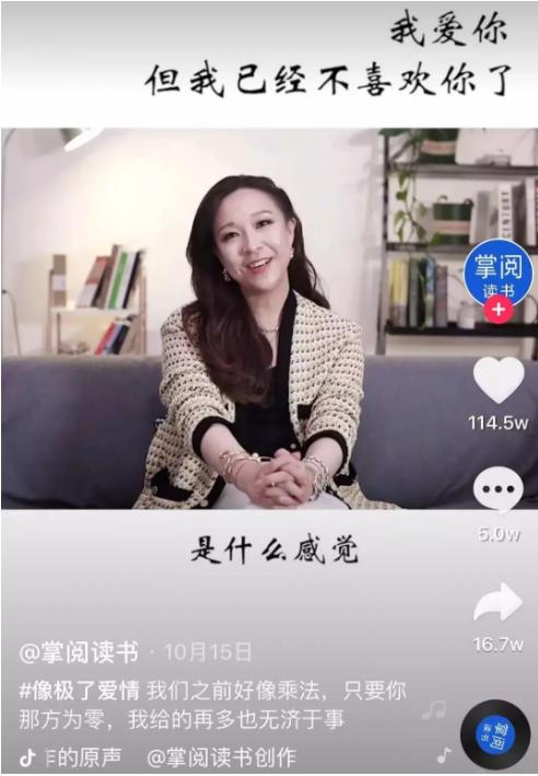 5G短视频时代下,传统行业转型短视频营销的N种教程!