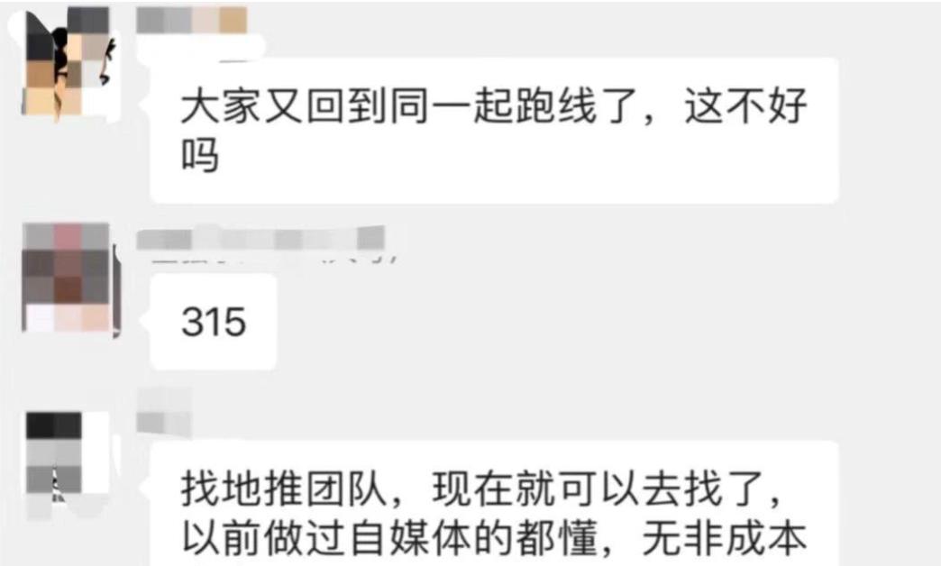 刷脸认证,橱窗缴纳保证金…<a href='http://mcnjigou.com/?tags=3'>抖音</a>电商的大变动矩阵账号要消失?