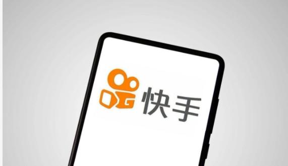 淘宝、<a href='http://mcnjigou.com/?tags=3'>抖音</a>、<a href='http://mcnjigou.com/?tags=4'>快手</a>、腾讯、拼多多、蘑菇街…一眼看完电商直播市场新风向(附平台直播开通要求)