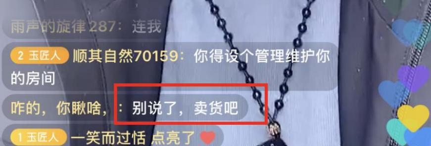 """在<a href='http://mcnjigou.com/?tags=4'>快手</a>卖宝石赚1000万、在<a href='http://mcnjigou.com/?tags=3'>抖音</a>1天卖23套房……揭秘短视频带货""""新姿势""""!"""