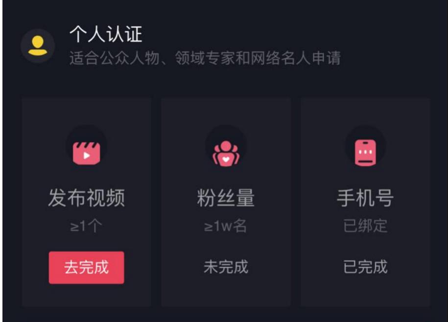 <a href='http://mcnjigou.com/?tags=3'>抖音</a>短视频培训:昵称、头像、背景图、账号简介…<a href='http://mcnjigou.com/?tags=3'>抖音</a>主页里藏着的那些涨粉小秘诀!