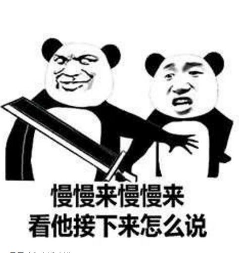 <a href='http://mcnjigou.com/?tags=3'>抖音</a>短视频直播!罗永浩老师即将锤爆直播电商!对mcn有什么影响?