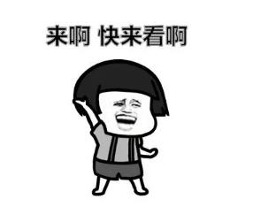 腾讯<a href='http://www.mcnjigou.com/?tags=2'>微视</a>达人申请,<a href='http://www.mcnjigou.com/?tags=2'>微视</a>达人教你如何边打游戏边赚钱!