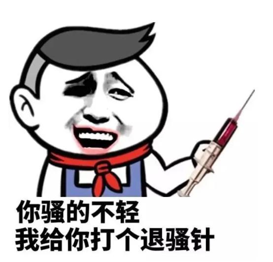 """从""""南宁罗志祥""""到""""不打工周某"""",谈网红行业的迷惑行为"""