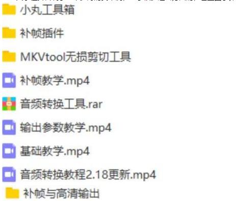 CG<a href='http://www.mcnjigou.com/?tags=3'>抖音</a>短视频超清60帧视频的怎么剪辑和设置分比率!