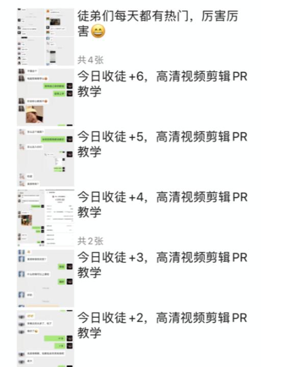 <a href='http://www.mcnjigou.com/?tags=3'>抖音</a>影视混剪号要被封杀?上传音频被判侵权赔偿6.5w!