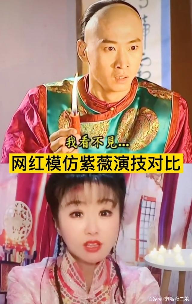 """网红""""小林心如""""走红,王思聪跑来豪刷火箭!"""